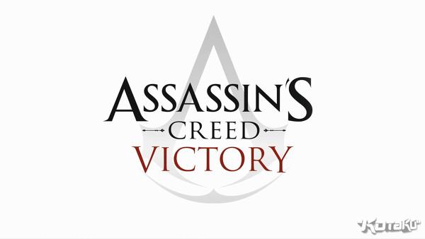 Assassins Creed Victory