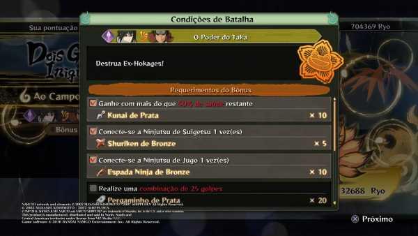 Naruto Shippuden: Ultimate Ninja Storm 4 - 08
