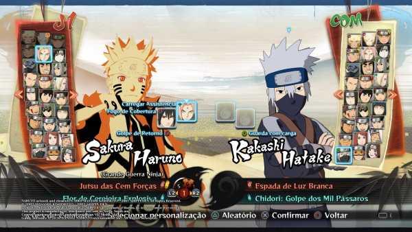 Naruto Shippuden: Ultimate Ninja Storm 4 - 14