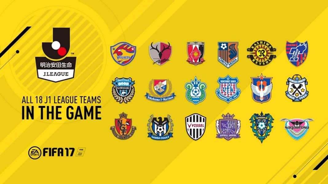 FIFA 17 - Times J League