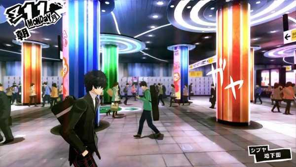 Persona 5 jogabilidade