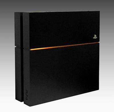 PS4_orange