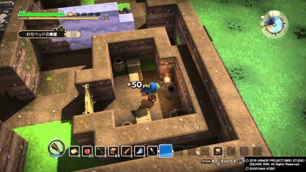 dragon-quest-builders-quarto